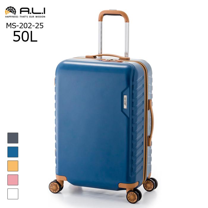 A.L.I/アジア・ラゲージ A.L.I MS-202-25 MAX SMART/マックススマート ファスナー スーツケース 【50L】(ターコイズブルー) Mサイズ キャリー かわいい 旅行 国内 海外