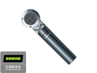 SHURE/シュアー Beta 181/BI 【正規品】 楽器用コンデンサーマイクロフォン