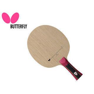 Butterfly/バタフライ 36601 シェークラケット MIZUTANI JUN SUPER ZLC FL(水谷隼 スーパー ZLカーボン フレア)