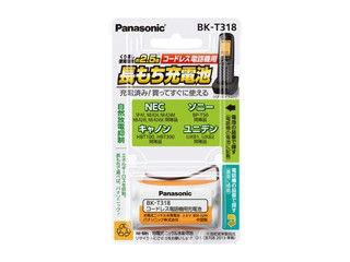 Panasonic/パナソニック 充電式ニッケル水素電池 BK-T318