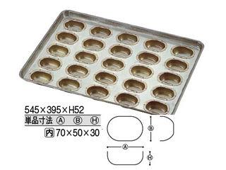 CHIYODA/千代田金属工業 シリコン加工 玉子型天板 大(25ヶ取)