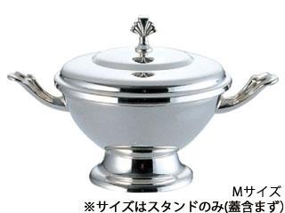 三宝産業(株) 18-8スープボールスタンド ユキワデザイン M SP
