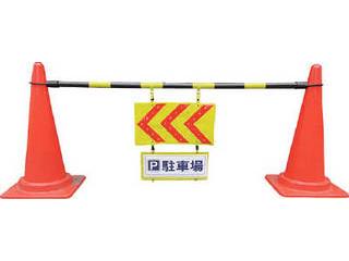 YOSHIO/ヨシオ LED矢印誘導パネルセット YU-90