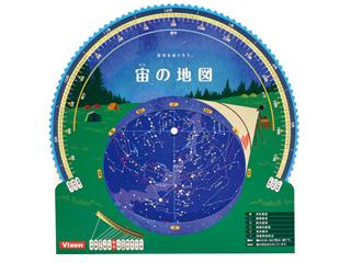 Vixen/ビクセン 35988-2 星座早見盤 宙の地図(アウトドア)
