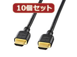サンワサプライ 【10個セット】サンワサプライ ハイスピードHDMIケーブル KM-HD20-07HX10