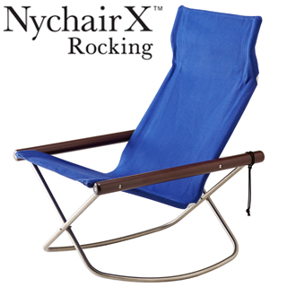 【nychairx】 Nychair X/ニーチェアエックス ロッキング ダークブラウン ブルー
