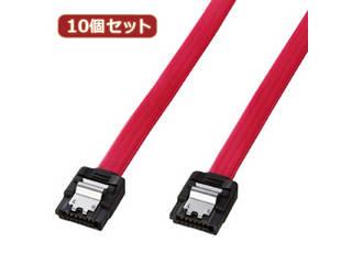サンワサプライ 【10個セット】 サンワサプライ シリアルATA3ケーブル TK-SATA3-05X10