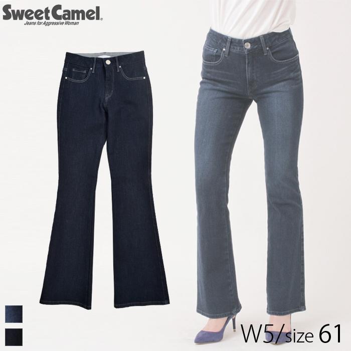 Sweet Camel/スウィートキャメル h:e:r florist フラワーオイルブーツカットデニムパンツ(W5=ワンウォッシュ/サイズ61) CA6503 【2018秋冬新作】