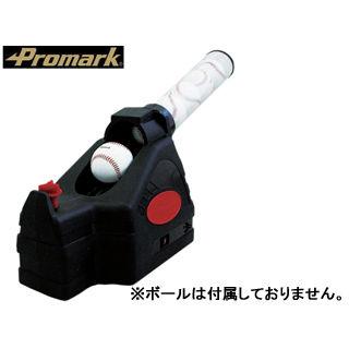 Promark/プロマーク HT-86 バッティングトレーナー・マルチトスマシン