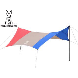 Doppelganger OUTDOOR/ドッペルギャンガー 【在庫限り】TT5-89 トリコロールタープ (ブルー/ベージュ/レッド)