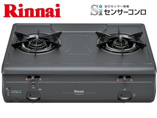 【nightsale】 PSTGマーク取得商品 Rinnai/リンナイ RT650-2FTS-L ガステーブル グリル無し 2口コンロ【nightsale】 ガステーブル グリル無し (都市ガス12/13A) ブラック【強火力左】, MK-House:3d79177a --- officewill.xsrv.jp