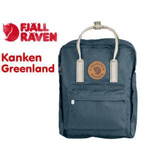 KANKEN18SS FJALL RAVEN/フェールラーベン 23700-042/906 Kanken Greenland バックパック 【16L】 (ダスク/グリーンランドパターン) 【リュック】【デイパック】【2WAY】【北欧】【スウェーデン王室御用達ブランド】 【当社取扱いのフェールラーベン商品はすべて日本正