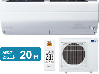 【nightsale】 ※設置費別途 MITSUBISHI/三菱 ルームエアコン 霧ヶ峰 Zシリーズ MSZ-ZW6318S(W)ピュアホワイト【200V・20A】 【大型商品の為時間指定不可】【miyubishizw18】