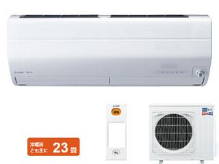 ※設置費別途 MITSUBISHI/三菱 ルームエアコン ズバ暖霧ヶ峰 ZDシリーズ MSZ-ZD7119S(W)ピュアホワイト【200V】 【大型商品の為時間指定不可】