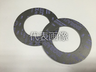 Matex/ジャパンマテックス 【HOCHDRUCK-Pro】高圧蒸気用膨張黒鉛ガスケット 1500-1.5t-RF-40K-200A(1枚)