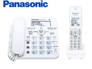 Panasonic/パナソニック VE-GZ31DL-W コードレス電話機(子機1台付き) ホワイト
