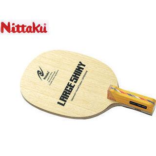 Nittaku/ニッタク NC0189 ラージボール用ペンホルダーラケット LARGE SHINY R(ラージシャイニー 角丸型)