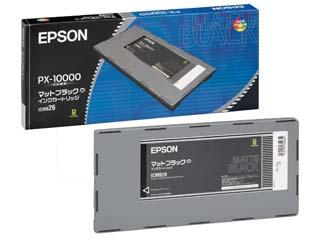 EPSON/エプソン ICMB26 インクカートリッジ マットブラック