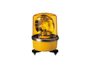 PATLITE/パトライト SKP-A型 中型回転灯 Φ138 黄 SKP101A (Y)