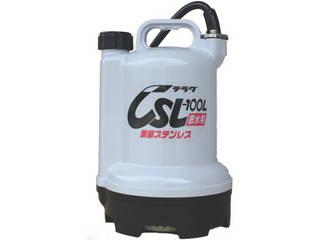 TERADA/寺田ポンプ製作所 要部ステンレス水中ポンプ 底水用 60Hz/CSL-100L (60HZ)
