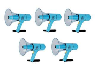 JVCケンウッド 【5個セット!】拡声器 メガホン (15W) PE-M315W 【防塵・防水対応・ホイッスル付】 【KAKUSEI】