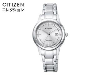 CITIZEN/シチズン FE1081-67A 【シチズンコレクション】【PAIR-エコ・ドライブ】【LADYS/レディース】