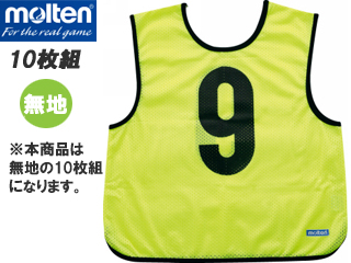 molten/モルテン GB0113-KL-NN ゲームベスト 10枚組 (蛍光レモン) 【無地】