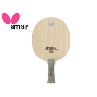 Butterfly/バタフライ 36791 シェークラケット HADRAW SHIELD FL(ハッドロウ シールド フレア)