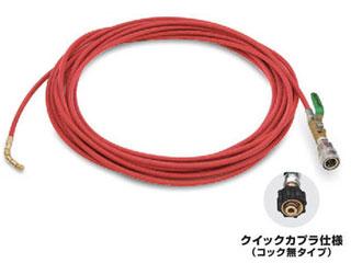 逆輸入 1/4PS洗管ホースコック無20mクイックカプラ仕様8.5/60・8.5/60P用 Asada/アサダ HD00139:ムラウチ-DIY・工具