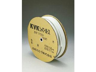 KVK/ケーブイケー シャワーホース白50m ZKF170SSI-50