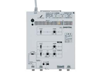 DXアンテナ CSBSUF1W1 CS/BS-IF・UHF・FM増幅器(40dB形)【CS・BS・UF-1W】