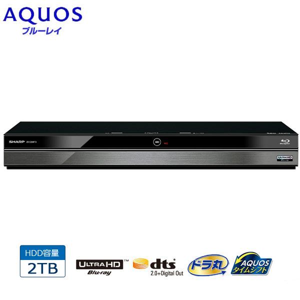 SHARP/シャープ 2B-C20BT3 AQUOS/アクオスブルーレイ 2TB トリプルチューナー/3番組同時録画/4K録画BD再生対応/Ultra HD ブルーレイ