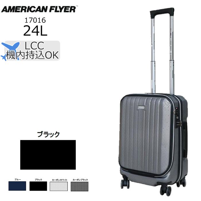 AMERICAN FLYER/アメリカンフライヤー 17016 フロントオープン スーツケース ファスナータイプ【24L】(ブラック)