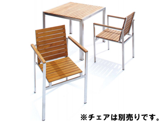 TAKASHO/タカショー 【時間帯指定不可】TRD-156T ライズ テーブル900