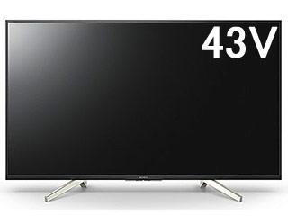 SONY ソニー KJ-43X8500G BRAVIA/ブラビア 43V型4K液晶テレビ