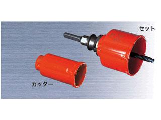 MIYANAGA/ミヤナガ ハイブリットコアドリルカッター PCH130C