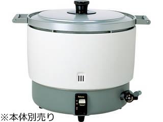 パロマPR-10DSSガス炊飯器用内釜