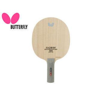 Butterfly/バタフライ 36794 シェークラケット HADRAW SHIELD ST(ハッドロウ シールド ストレート)