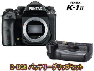 peak design スライドライトカメラストラップ SLL-AS-3又はSLL-ABK-3プレゼント! PENTAX/ペンタックス K-1 Mark II ボディ+D-BG6 バッテリーグリップセット【k1mk2set】 ※ストラップのカラーは選べません。