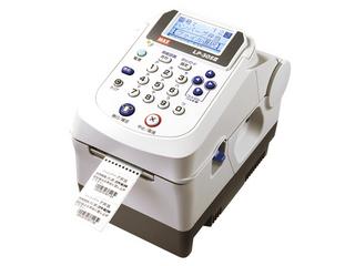 MAX/マックス ラベルプリンタ LP-50SII IL90585 連続発行モデル 最大幅52mm