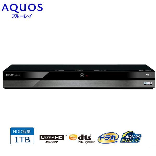 SHARP/シャープ 2B-C10BT3 AQUOS/アクオスブルーレイ 1TB トリプルチューナー/3番組同時録画/4K録画BD再生対応/Ultra HD ブルーレイ