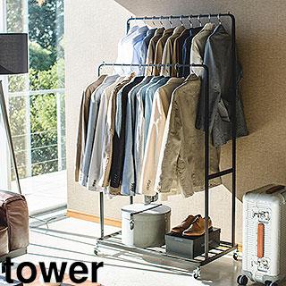 yamazaki tower YAMAZAKI/山崎実業 ハンガーラック タワー ダブル キャスター付き ブラック tower-l