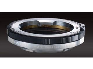 COSINA/コシナ フォクトレンダー VM-E Close Focus Adapter