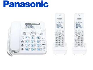 Panasonic/パナソニック VE-GZ31DW-W コードレス電話機(子機2台付き) ホワイト