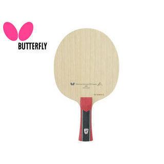 Butterfly/バタフライ 36611 シェークラケット MIZUTANI JUN ZLC FL(水谷隼 ZLカーボン フレア)