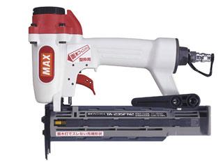 MAX/マックス 常圧フィニッシュネイラ TA235FN2