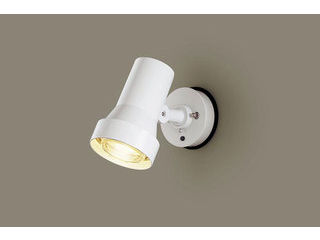 Panasonic/パナソニック LGW45030WZ LEDエクストラスポットライト ホワイト 【電球色】【天井直付型・壁直付型】