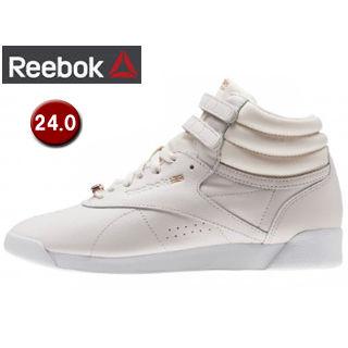 Reebok/リーボック CN1495 フリースタイル ハイ レディースシューズ 【24.0cm】 (ペールピンク/ホワイト/クールシャドウ)