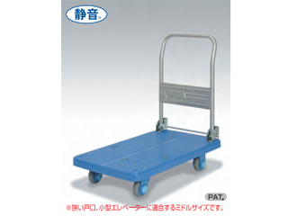 KANATSU/カナツー 【代引不可】【静音】PLA200M1-DX