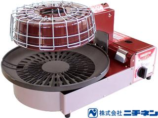 PSLPGマーク取得商品 NICHINEN/ニチネン CCM-101 遠赤無煙グリルUFO カセットボンベ式